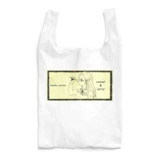 -ウマクナリタイ-ロングヘア女子 クリームイエロー Reusable Bag