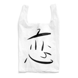 漢字みたいなキャラクターシリーズvol1 Reusable Bag