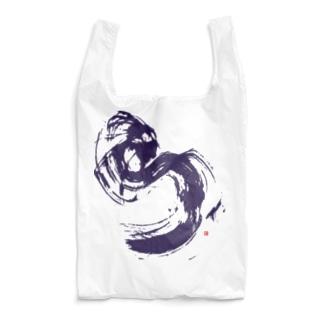 Logo-S Reusable Bag