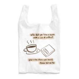 心の休息、あなたの物語 Reusable Bag