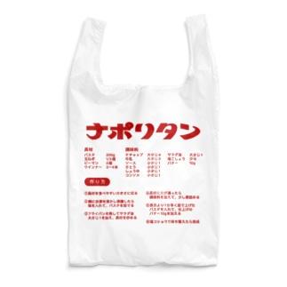 レシピ Reusable Bag
