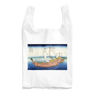 葛飾北斎《富嶽三十六景 上総の海路》 Reusable Bag