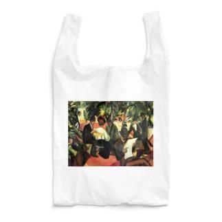 アウグスト・マッケ 《庭のレストラン》 Reusable Bag