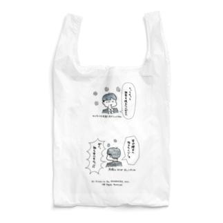 権威の気まぐれ--褒め言葉は無責任 Reusable Bag