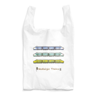 竜の工房・翔 -SUZURI SHOP-のNostalgic Trains Reusable Bag