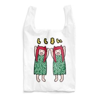 ししまい2 Reusable Bag