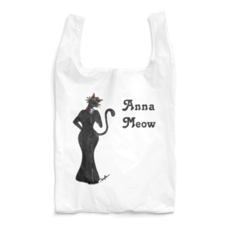 Anna Meow Reusable Bag