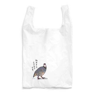 始めまして、イワシャコです Reusable Bag