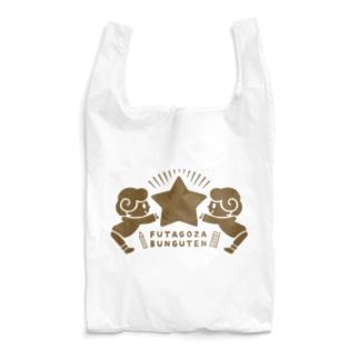 双子座文具店 ロゴエコバッグ<地のエレメント> Reusable Bag