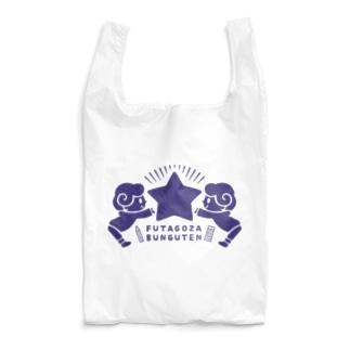 双子座文具店 ロゴエコバッグ<水のエレメント> Reusable Bag
