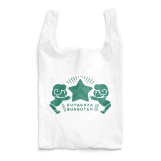 双子座文具店 ロゴエコバッグ<風のエレメント> Reusable Bag
