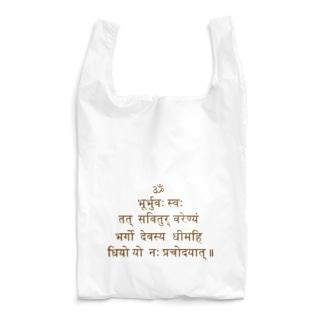 OM Reusable Bag
