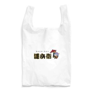 運兵衛 haco-bee Reusable Bag