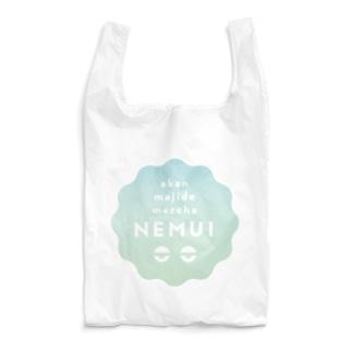 NEMUI_2021 Reusable Bag