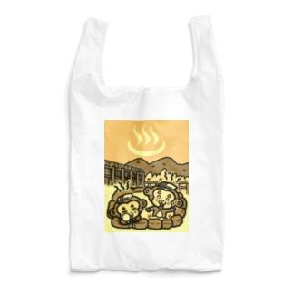 おさると温泉(ノスタルジーver.) Reusable Bag
