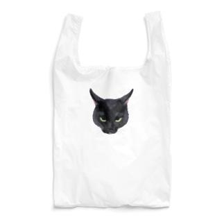 キライ猫イラスト Reusable Bag