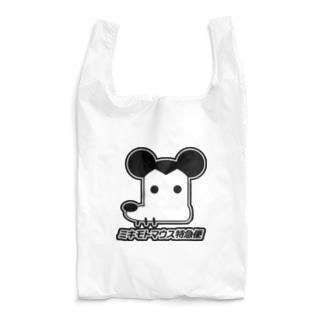 ミキモトマウス特急便 Reusable Bag