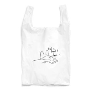 コーギー Still on break? Reusable Bag
