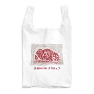 冷凍お肉 真空パック Reusable Bag