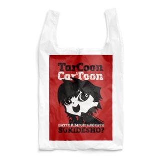 TarCoon☆CarToon is watching you Reusable Bag