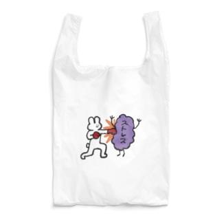 撃退! Reusable Bag