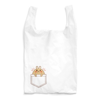 まんまるウサギ持ち運び Reusable Bag