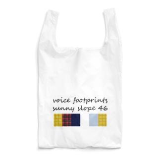 声の足跡 赤 Reusable Bag
