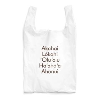 ALOHA Reusable Bag