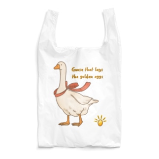金の卵を産むガチョウ Reusable Bag