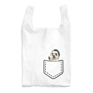 フクレディーのワールドツアーグッズ Reusable Bag