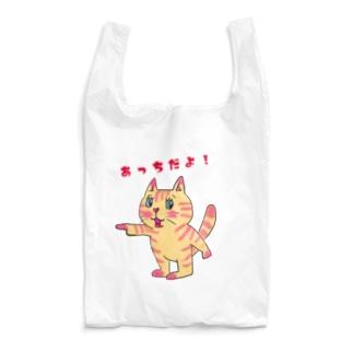 案内にゃんこ Reusable Bag