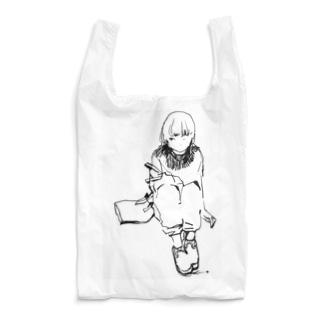 C1/C1 (black) Reusable Bag