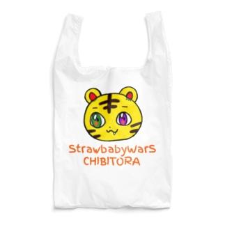 StrawbabyWarS Reusable Bag