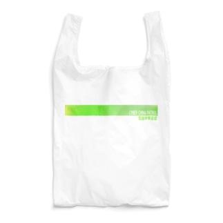 電脳チャイナパトロール Reusable Bag