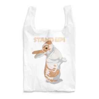 うたっちミニレッキスさん/カラー/前面 Reusable Bag