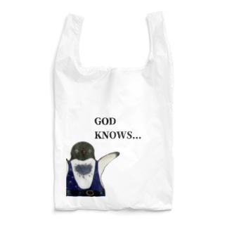 GOD KNOWS... Reusable Bag