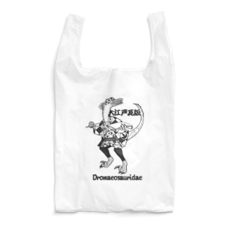 恐竜瓦版 Reusable Bag