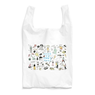 NICE TO MEET YOU Reusable Bag