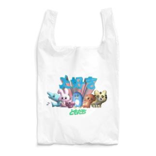 コ八ルの大好きともだち Reusable Bag