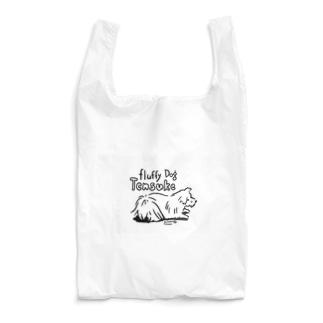 こぐま犬てんすけグッズショップの(保護犬支援)Fluufy Dog Reusable Bag