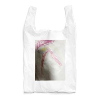 ぞうさんのかいぶつ Reusable Bag