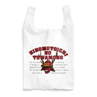 ヒノモトイチノツワモノ Reusable Bag