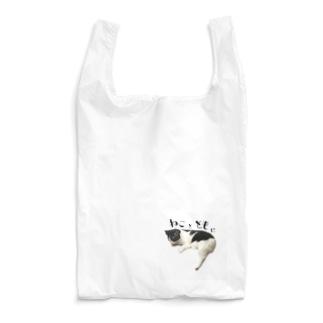 zakkaya 雑貨屋 孵 kaeruのねことともに Reusable Bag