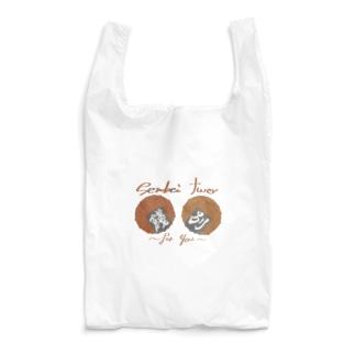 餞別~senbei two~ Reusable Bag