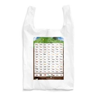 日本産蟻図鑑+α Reusable Bag