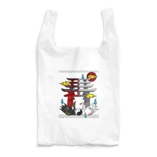 にゃーにゃー組@LINEスタンプ*絵文字販売中!の四尾*妖の夜 Reusable Bag