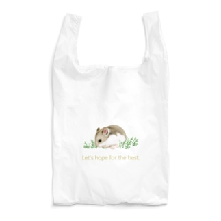 野草とジャンガリアンハムスター Reusable Bag