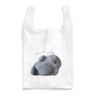 ゴロゴロしたい🐨 Reusable Bag