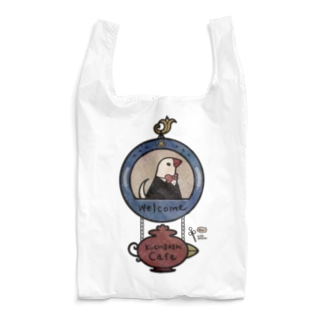 くちばしカフェ Reusable Bag