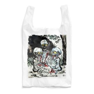 餓鬼 Reusable Bag